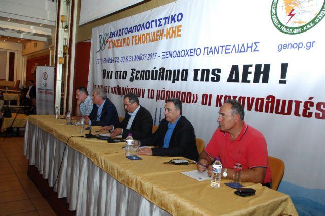 ΓΕΝΟΠ-ΔΕΗ: Κατασκεύασμα η κλιματική αλλαγή | tanea.gr