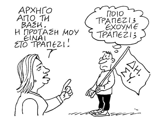 MHTRO3_1/6 | tanea.gr