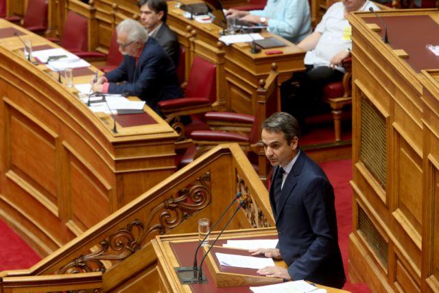 Σε θέσεις μάχης για την «αντιμεταρρύθμιση»   tanea.gr
