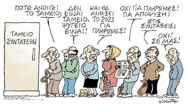 MHTRO10-6_7   tanea.gr