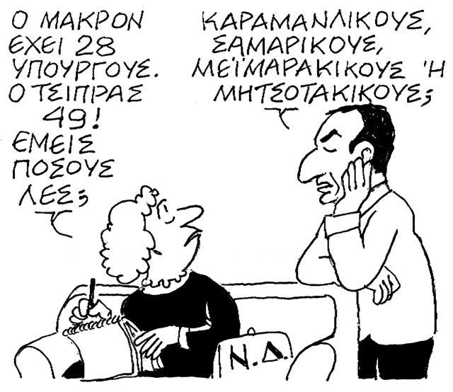 ΜΗΤΡΟ24-6_2 | tanea.gr
