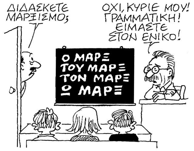 ΜΗΤΡΟ24-6_5 | tanea.gr