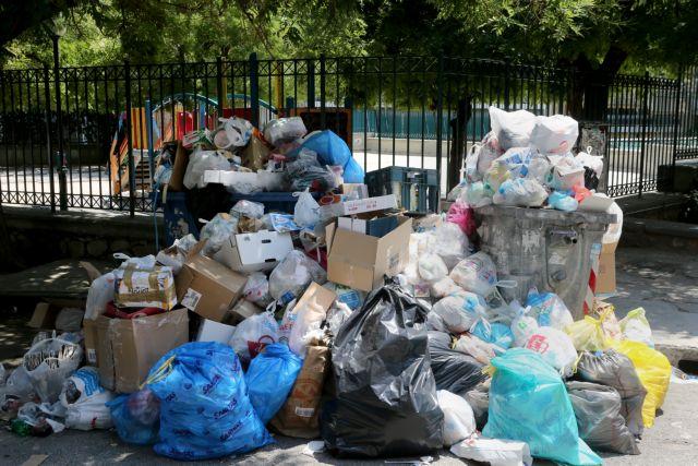 Νομοθετική ρύθμιση για τους εργαζόμενους στην καθαριότητα | tanea.gr