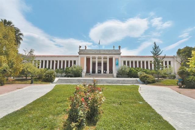 Εθνικό Αρχαιολογικό Μουσείο,Πατησίων 44   tanea.gr