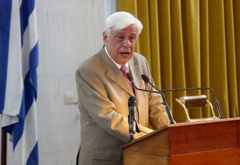 Παυλόπουλος: «Αν και όταν χρειαστεί, η Ελλάδα θα υπερασπιστεί τα σύνορά της» | tanea.gr