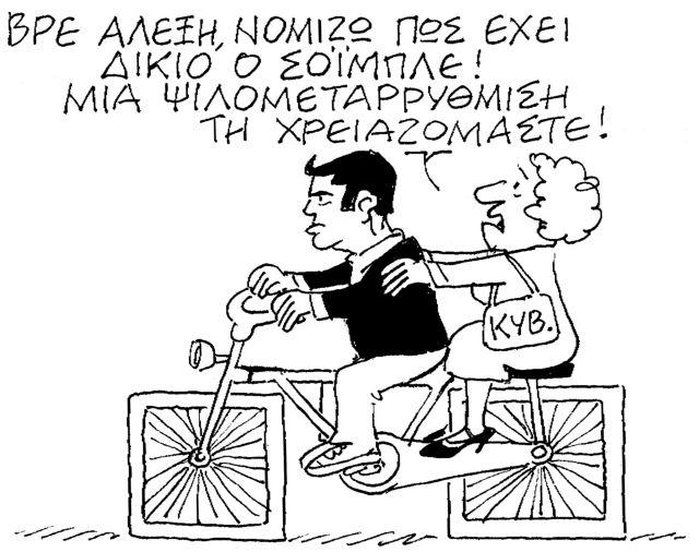 MHTROPOULOS 15-7 | tanea.gr