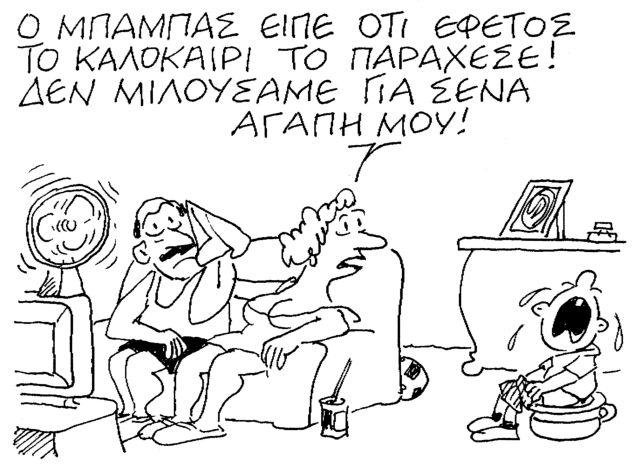 MHTROPOULOS 5 15-7 | tanea.gr