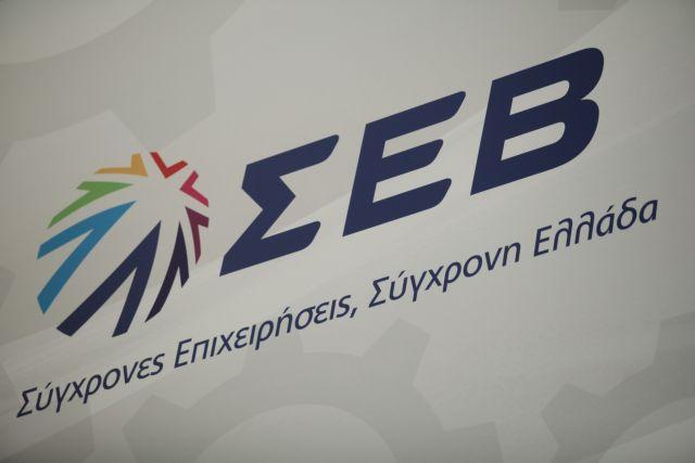 Κριτική του ΣΕΒ για το εργασιακό νομοσχέδιο   tanea.gr