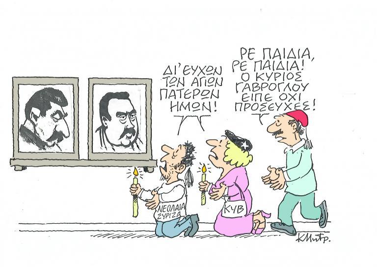 Mitropoulos 22/8 | tanea.gr