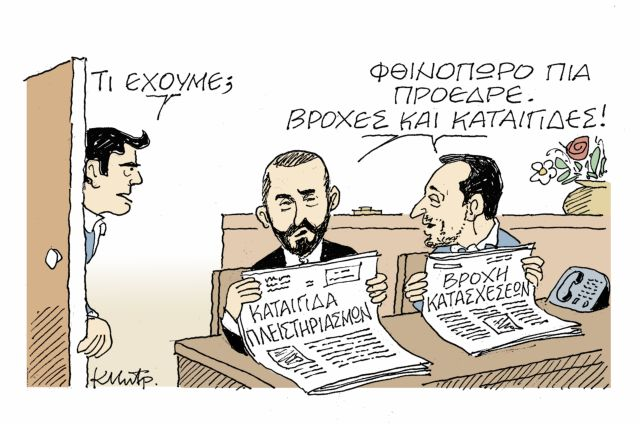 mitropoulos 31/8 | tanea.gr