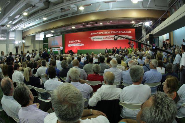 Η εκλογή ηγέτη και τα ανοιχτά θέματα | tanea.gr
