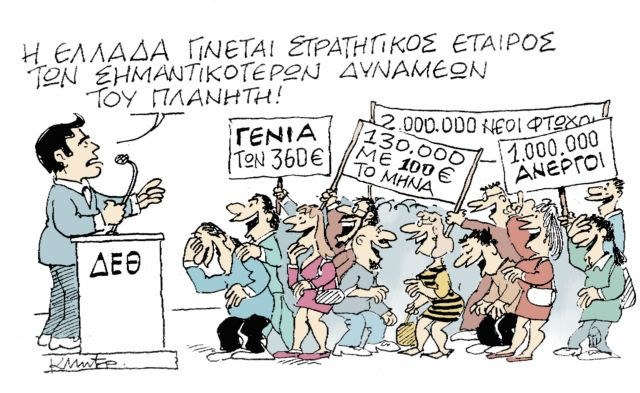 mitr | tanea.gr