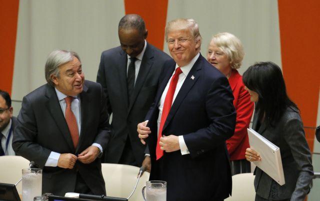 Τα ραντεβού των Ηνωμένων Εθνών