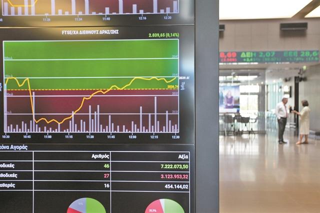 Στάση αναμονής για τις εξελίξεις και κλίμα σταθεροποίησης | tanea.gr