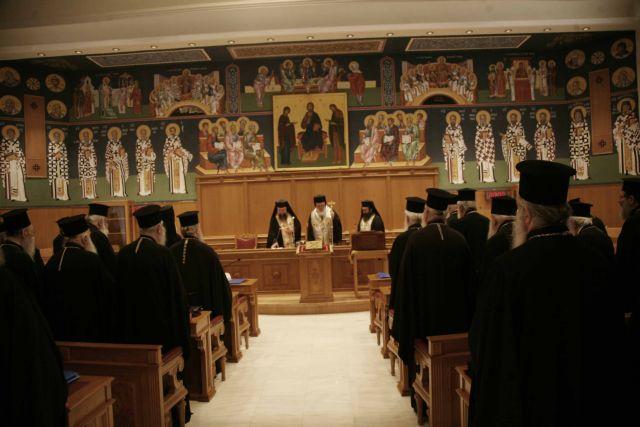 «Μολών λαβέ» από την Ιεραρχία για το διαχωρισμό Κράτους – Εκκλησίας   tanea.gr