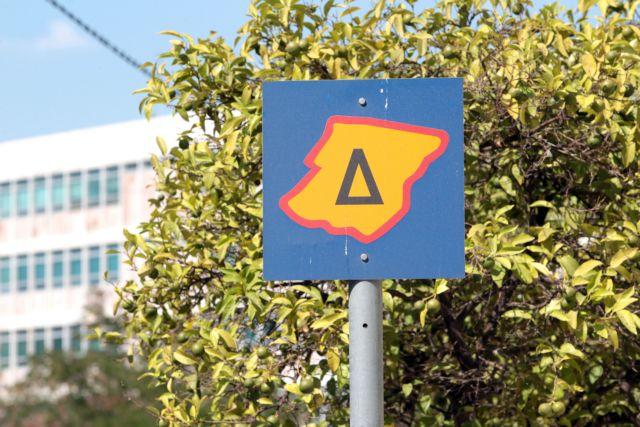 Επιστρέφει ο δακτύλιος στο κέντρο της Αθήνας από τη Δευτέρα 30 Οκτωβρίου | tanea.gr