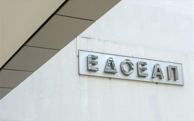 «Δεν θα αντέξουμε έναν νέο φόρο για τον ΕΔΟΕΑΠ» δηλώνουν εταιρίες του κλάδου   tanea.gr