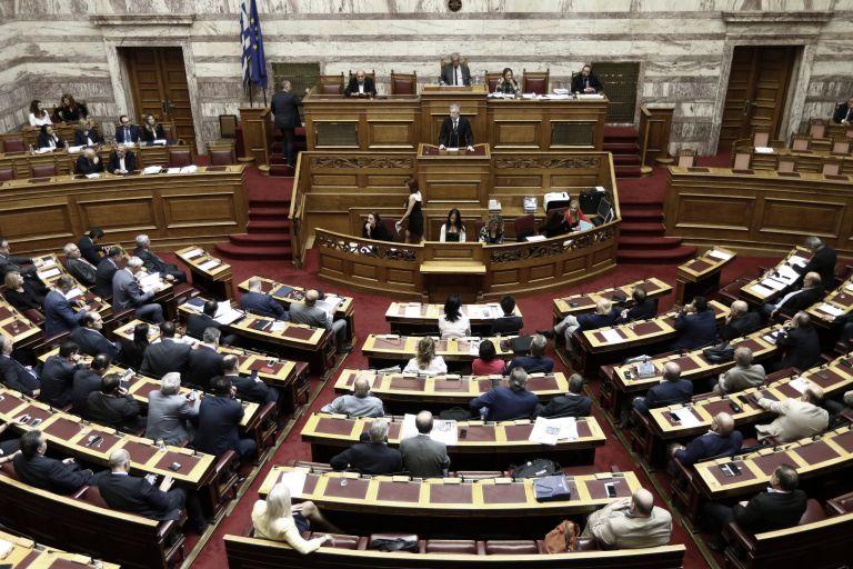 «Ναι» στην αλλαγή φύλου στα 15 ψήφισαν 148 βουλευτές   tanea.gr