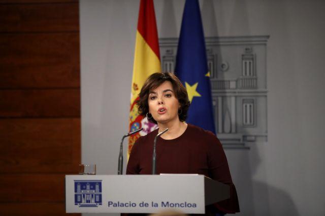 «Ο πρόεδρος της Καταλωνίας δεν ξέρει που βρίσκεται και που πηγαίνει»   tanea.gr
