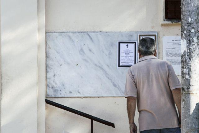 Όλα τα ενδεχόμενα ερευνά η ΕΛΑΣ για τη στυγερή δολοφονία της 32χρονης εφοριακού | tanea.gr