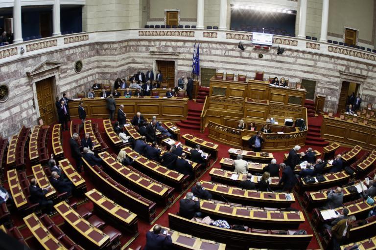Απαγόρευση χορήγησης άδειας σε τρομοκράτες ζητά η ΝΔ | tanea.gr