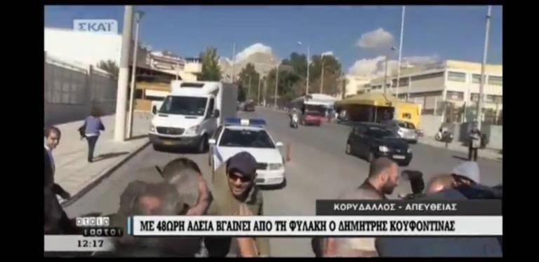Και ο Γιώργος Βούτσης στην «υποδοχή» Κουφοντίνα | tanea.gr