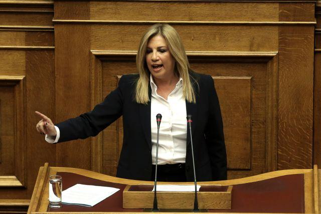 «Συκοφάντης, ψεύτης και λασπολόγος» | tanea.gr