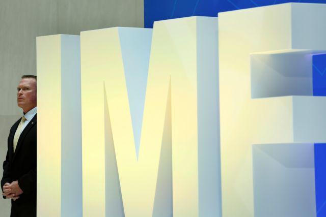 ΔΝΤ: Επιμένουμε στη ρύθμιση του ελληνικού χρέους   tanea.gr