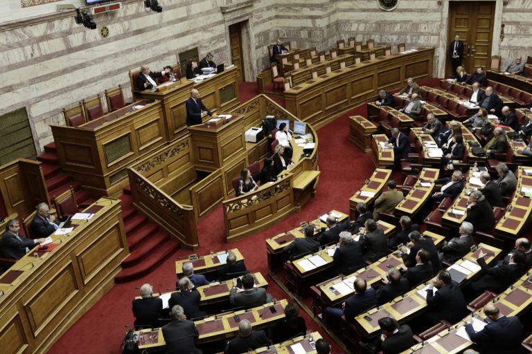 Ξεκίνησε στη Βουλή η συζήτηση για τον Προϋπολογισμό του '18 | tanea.gr