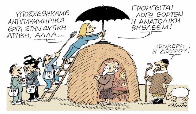 mitro1 | tanea.gr
