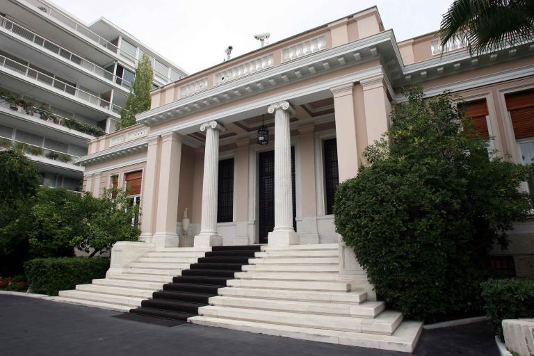 Ολοκληρώθηκε η σύσκεψη στο Μαξίμου για το πολυνομοσχέδιο   tanea.gr