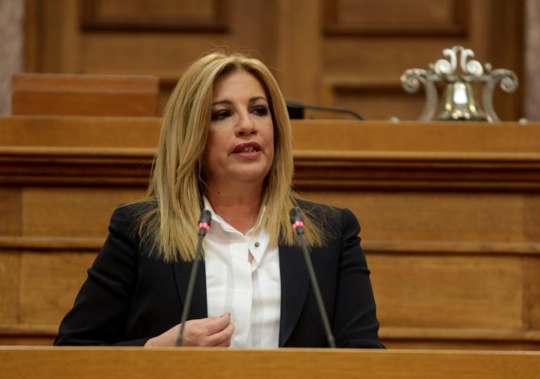 Σύσκεψη για τις εξελίξεις στο Σκοπιανό από το Κίνημα Αλλαγής   tanea.gr