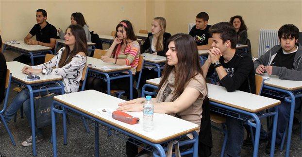 Βαθμοί τέλος και στα γυμνάσια | tanea.gr