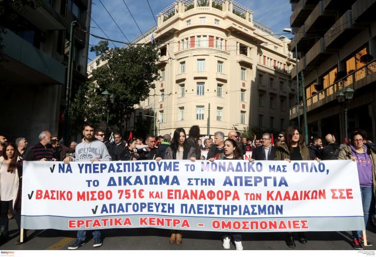 Η κυβέρνηση «ξηλώνει το πουλόβερ» των απεργιών   tanea.gr