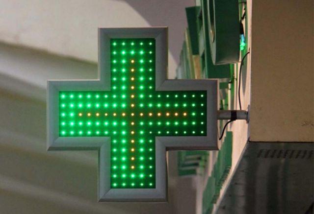 Φαρμακεία: Εξαιρούνται από το απελευθερωμένο ωράριο τις Κυριακές | tanea.gr