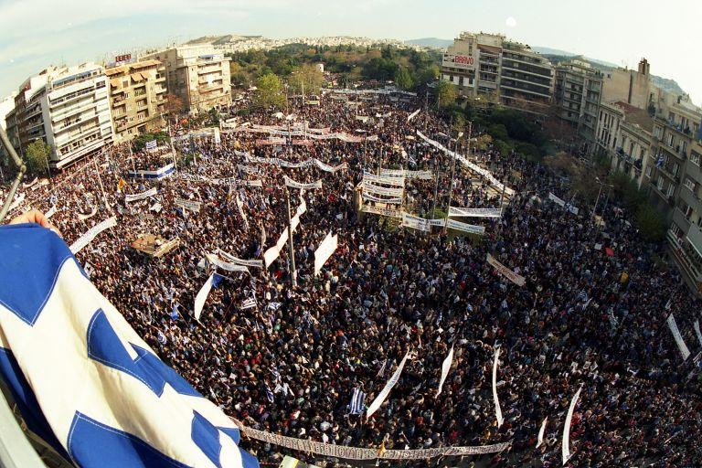 Δημοψήφισμα για το Σκοπιανό θέλει το 61% των Ελλήνων | tanea.gr