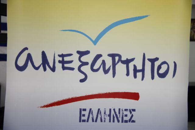 Πρόταση νόμου από ΑΝΕΛ για την ευθύνη υπουργών   tanea.gr