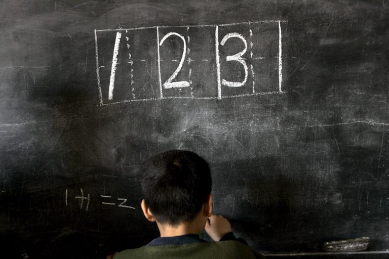 Η «πρώτη εντύπωση» μετράει για τις επιδόσεις των μαθητών στα μαθηματικά | tanea.gr
