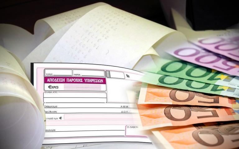Παράταση μέχρι 31 Μαρτίου για τις συγκεντρωτικές καταστάσεις | tanea.gr