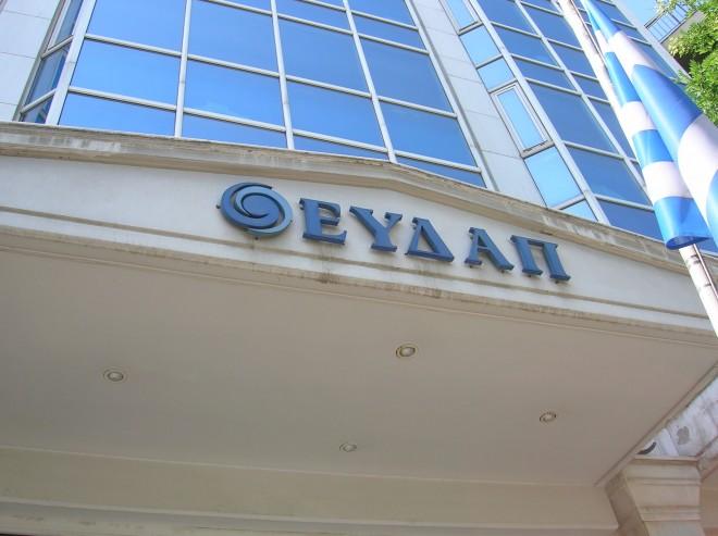 Στο Δημόσιο ξανά ο έλεγχος της ΕΥΔΑΠ και της ΕΥΑΘ | tanea.gr