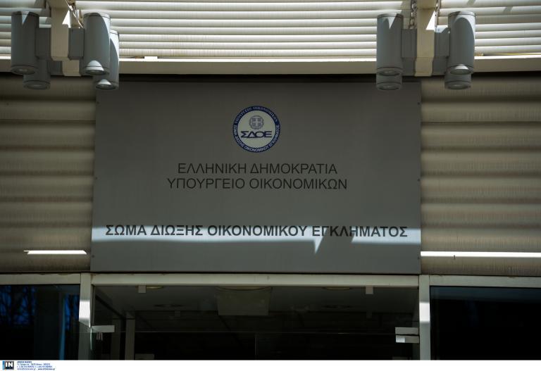 Με 46 νέα στελέχη ενισχύεται το ΣΔΟΕ   tanea.gr