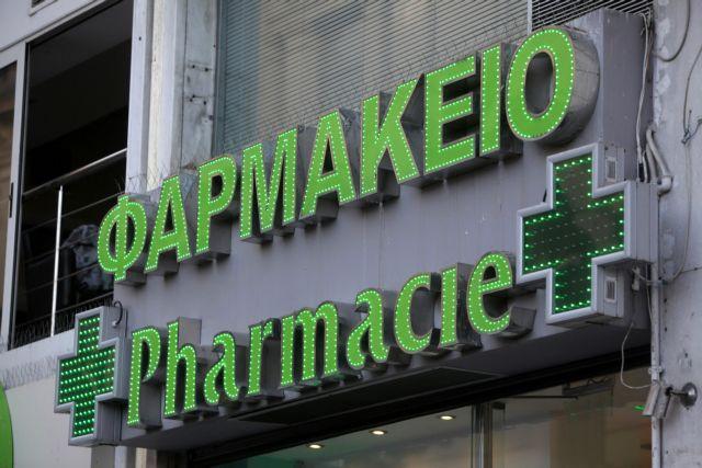 Φαρμακοποιοί σε επενδυτές: Με την απελευθέρωση θα χάσετε τα χρήματά σας | tanea.gr
