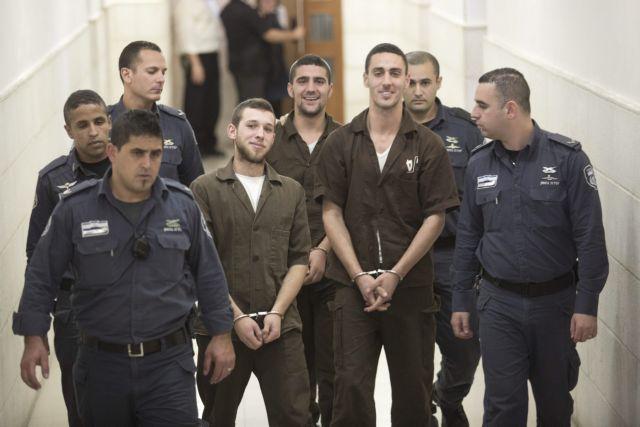 Ισόβια σε Ισραηλινούς που έκαψαν ζωντανό 16χρονο Παλαιστίνιο   tanea.gr