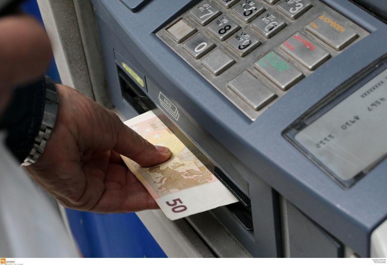 Capital controls: Νέο όριο αναλήψεως χρημάτων κάθε μήνα   tanea.gr