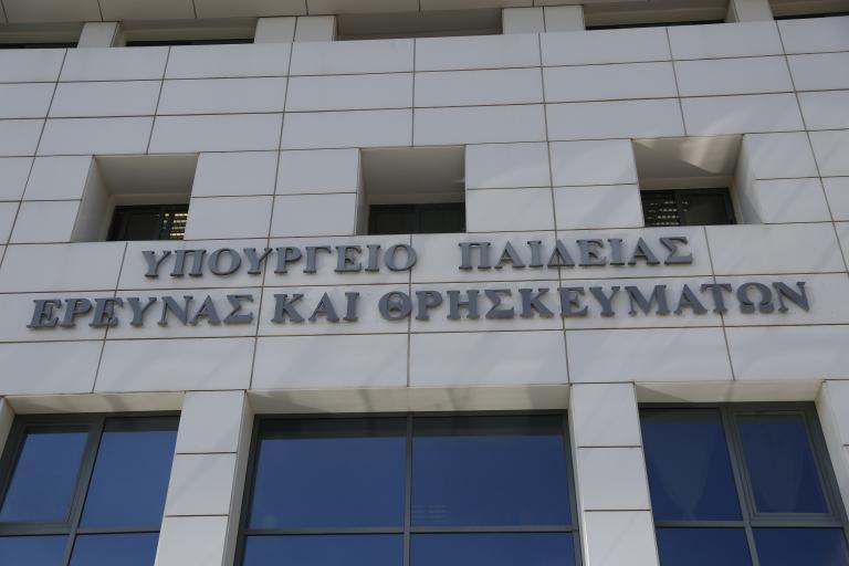 Ειδική ρύθμιση για την εισαγωγή πλημμυροπαθών στα Πανεπιστήμια | tanea.gr