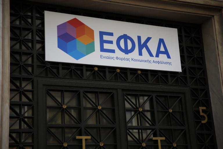 ΕΦΚΑ: Πόσα χρήματα θα πληρώνουν για εισφορές οι ελεύθεροι επαγγελματίες | tanea.gr