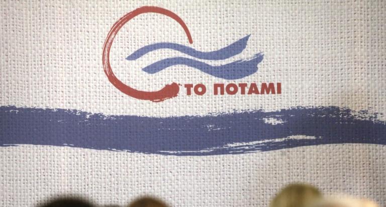 Ποτάμι: Οι τουρκικές κινήσεις θέτουν σε κίνδυνο την ειρήνη στο Αιγαίο | tanea.gr