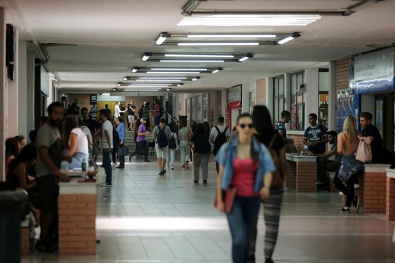 Πριμοδότηση για εισαγωγή στο Πανεπιστήμιο Δυτικής Αττικής | tanea.gr