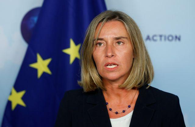 Αισιόδοξη για τον διάλογο Αθήνας - Σκοπίων η Μογκερίνι | tanea.gr
