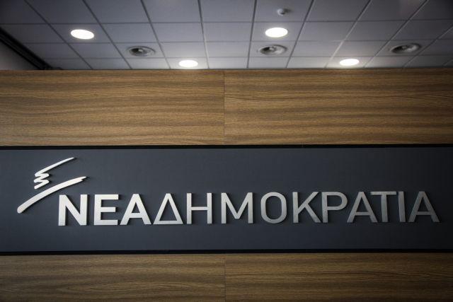 ΝΔ: Ο Μπουτάρης προσβάλλει τους Θεσσαλονικείς   tanea.gr